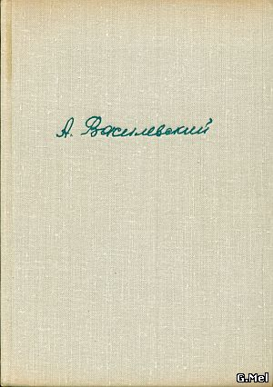 обложка издания